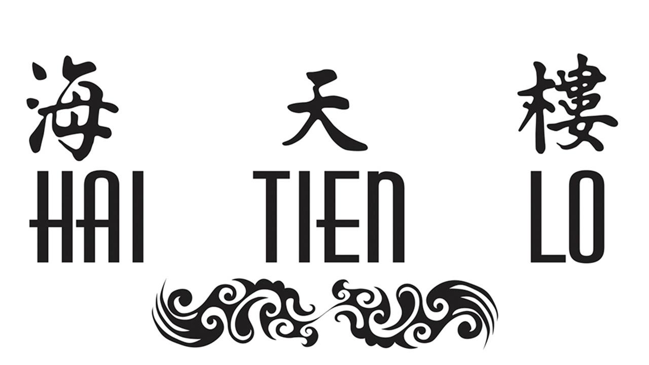 Hai Tien Lo, Pan Pacific Singapore's Cantonese Restaurant