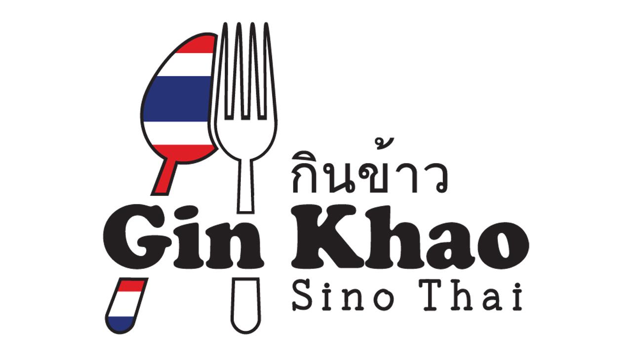 Gin Khao